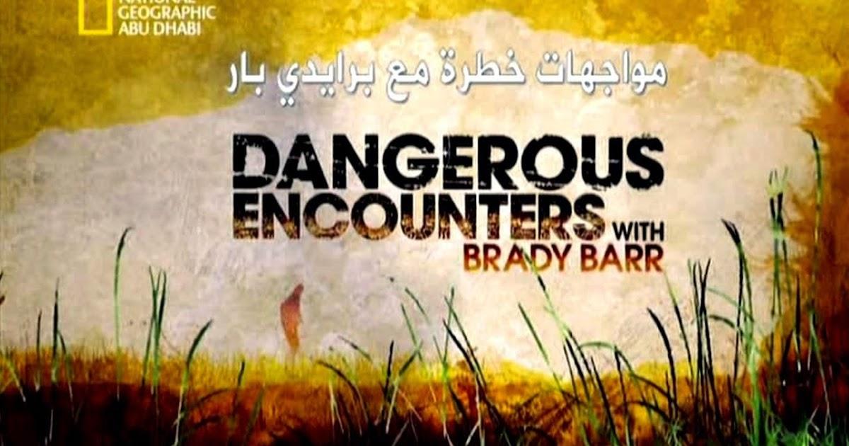 أفلام فيلمينجو الأفلام الوثائقية تحميل مواجهات خطرة تحميل مباشر