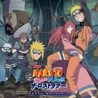 Naruto Shippuuden Movie 4 : The Lost Tower image