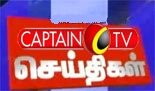 Captain Tv 11 9 2013 01.00 PM News