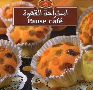 جديد كتاب استراحة القهوة من بنينة Bnina+-+Pause+Caf%C3
