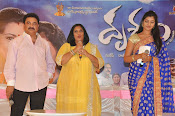 Drushyam Movie success meet photos-thumbnail-11