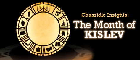Rosh Chodesh (New Month) Kislev!