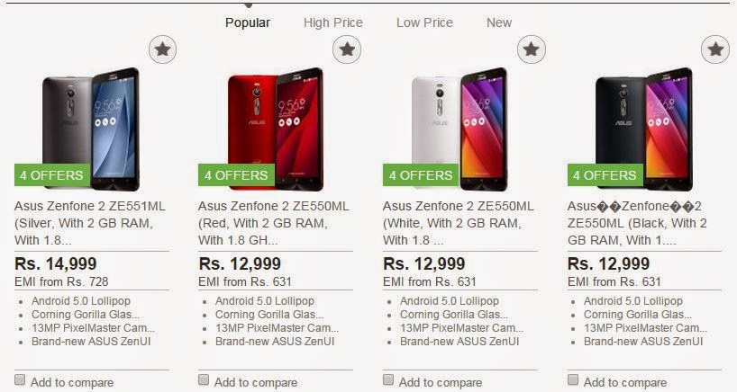 ASUS ZenFone 2 price in India on FlipKart