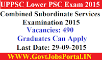 UPPSC LOWER PSC EXAM 2015