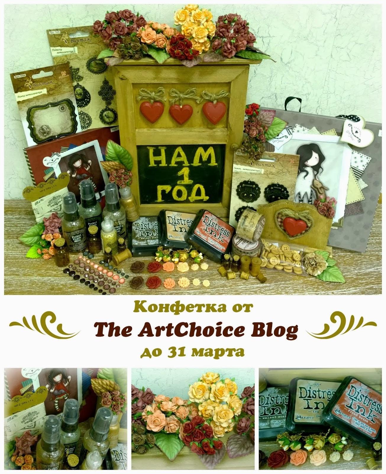 http://www.blog.artchoice.ru/2014/03/blog-post_8.html