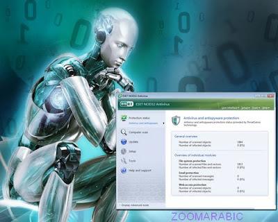 تحميل برنامج مكافحة الفيروسات نود32 NOD32 Antivirus
