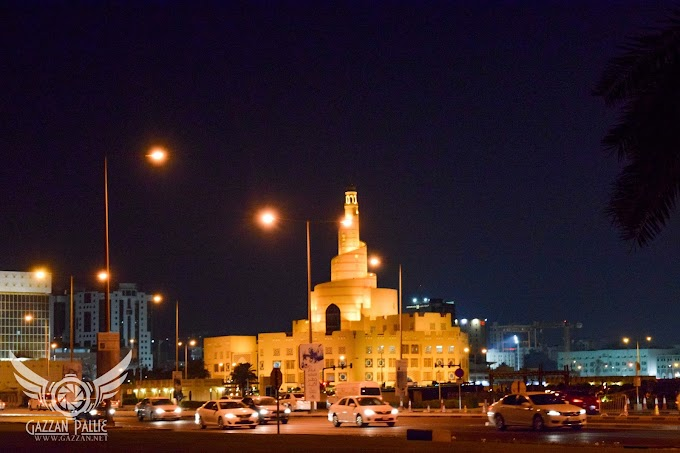 FANAR, QATAR ISLAMIC CULTURAL CENTER NIGHT VISION