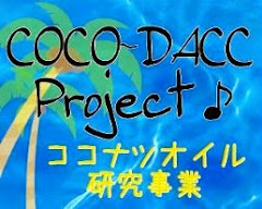 COCO-DACC Project