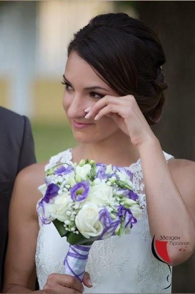 Сватбени сълзи от радост