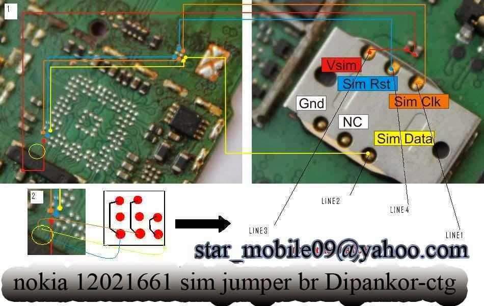 Нокиа 1202-2 Защитный Код.Rar