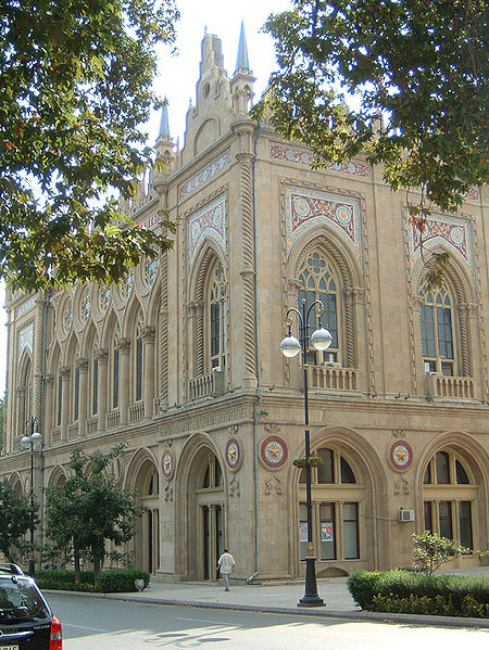 Azerbaijan national academy of sciences office of the presidium jpg