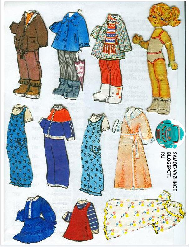 Настольно-печатная игра Одень куклу СССР Аня Анечка Анюта