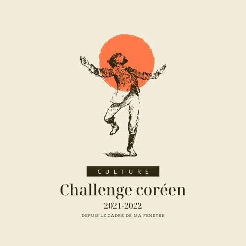 Un autre challenge littéraire