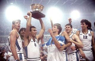 25 χρόνια από  το ορόσημο του ελληνικού μπάσκετ