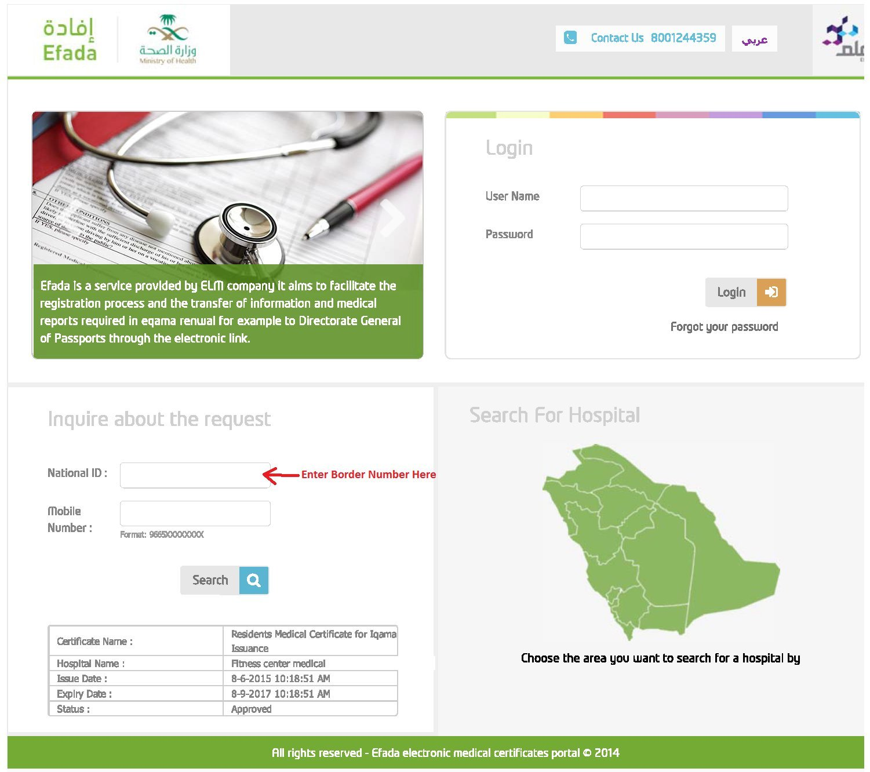 Check Status of Medical Test Report for Saudi Iqama Online ~ Life ...