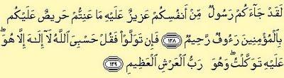 Surah At-Taubah Ayat 128-129