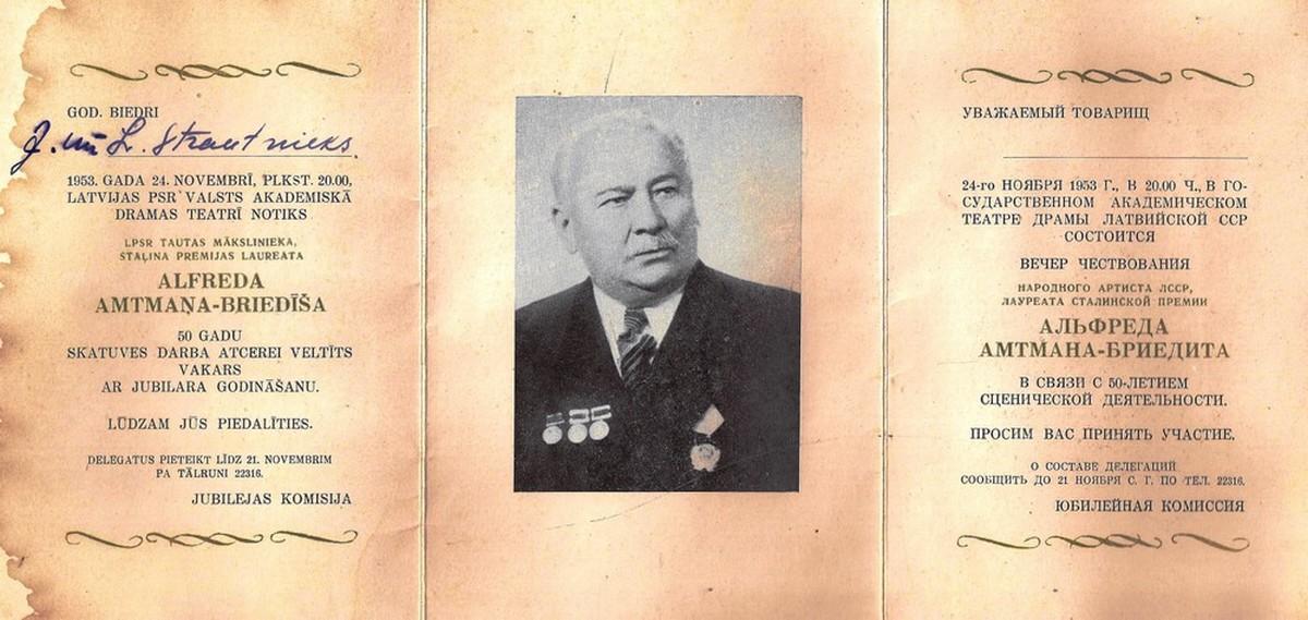 Uzaicinājums uz Alfreda Amtmaņa-Briedīša 50. darba gadu jubileju