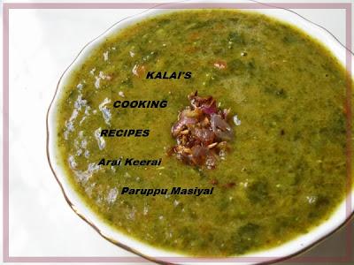 Arai Keerai Paruppu Masiyal | அரைக் கீரை பருப்பு மசியல் | Amaranth Green And Toor Dal Masiyal