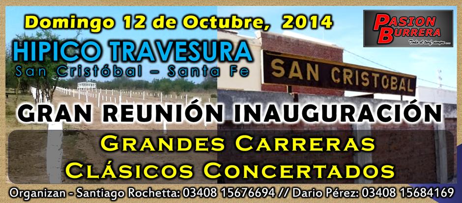 San Cristobal 12 de Octubre 2014