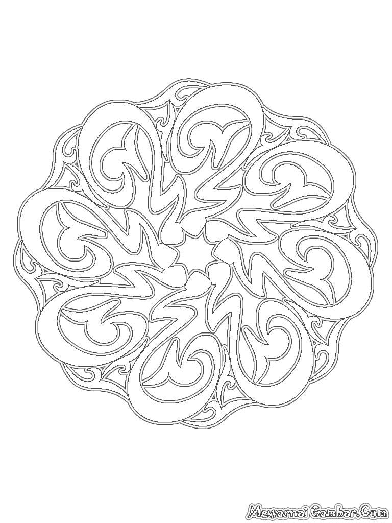 """Response to """"Gambar Mewarnai Kaligrafi Nabi Muhammad"""""""