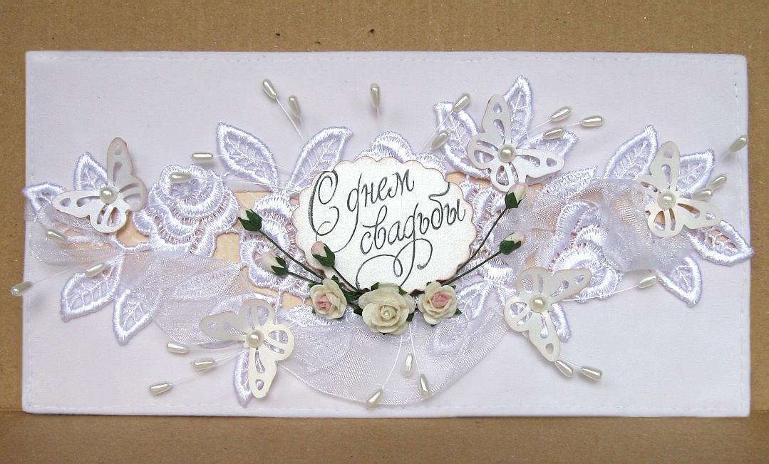 Что написать на свадебной открытке 16