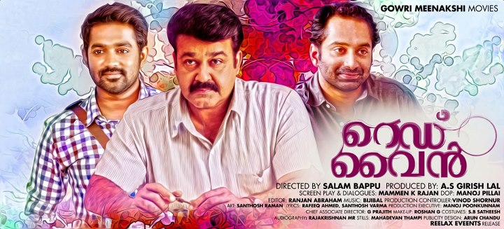 Red wine song download malayalam
