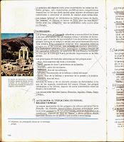 Tema dedicado a la Grecia clásica, extraído del libro de Ciencias Sociales de 6º de EGB de la editorial Santillana, correspondiente al curso 1979-1980.