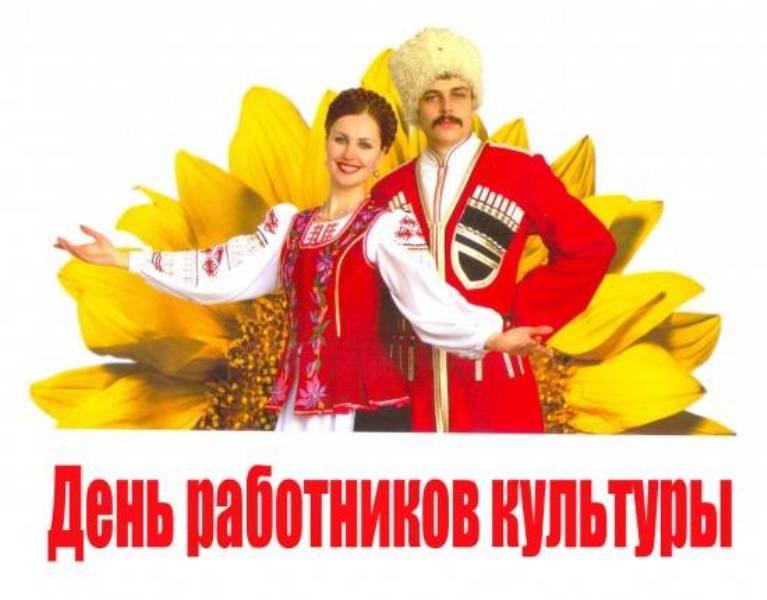 Украинские поздравления с днем рождения картинки 4