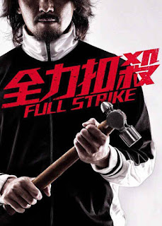 Full Strike (2015) 720p & 1080p Bluray Full Movie Free Download