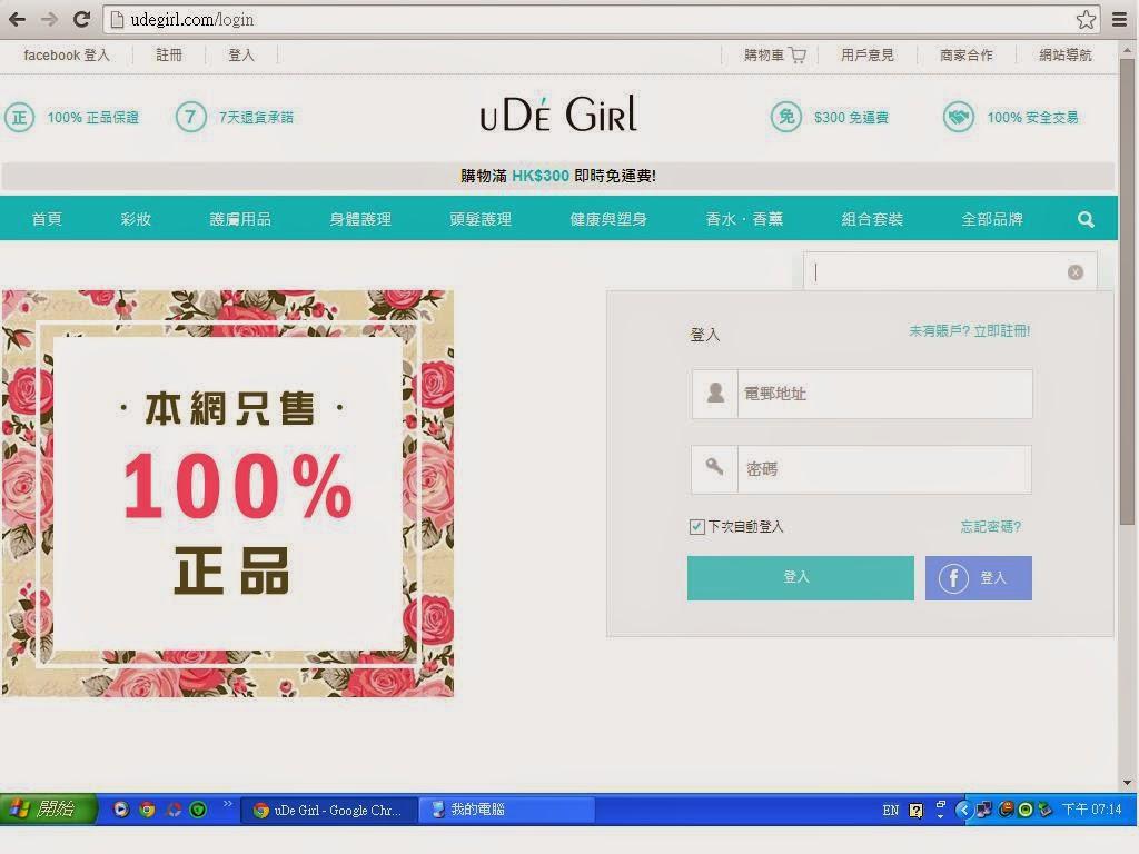 ♥uDe Girl給你最窩心的網購體驗♥Solone異想追逐彩妝遊戲盒