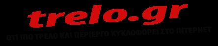 trelo.gr oτι πιο τρελό κυκλοφορεί στο ίντερνετ