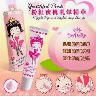 DODORA NIPPLE AND LIP BRIGHTENING ESSENCE (Pemerah Bibir, Puting Payudara, Miss V) BERHOLOGRAM