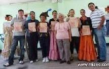 Escuela de danza  MIZOC