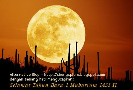 Selamat tahun Baru 1 Muharram 1433 H