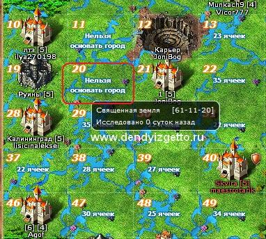 My lands статья - онлайн игра с выводом денег