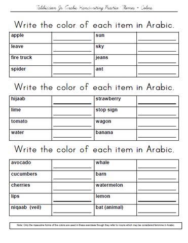 Cursive Handwriting Lessons