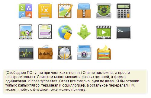 иконка изображения: