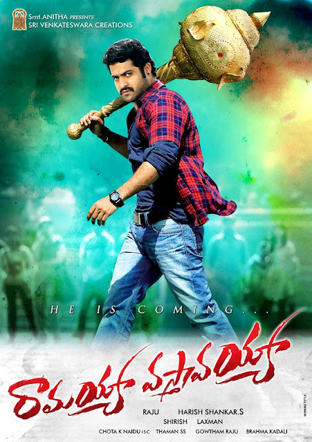 Jr. NTR's next Ramayya Vasthavayya First Look