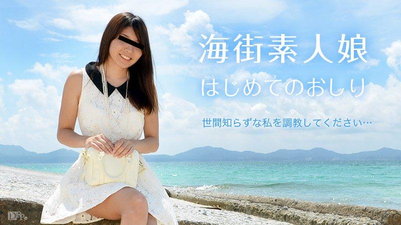 Japan Av Uncensored 070315_305 Nami Aragaki hd