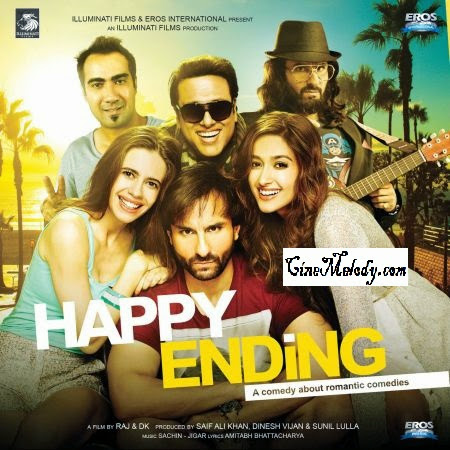 Happy Ending Telugu Mp3 Songs Free  Download  2014