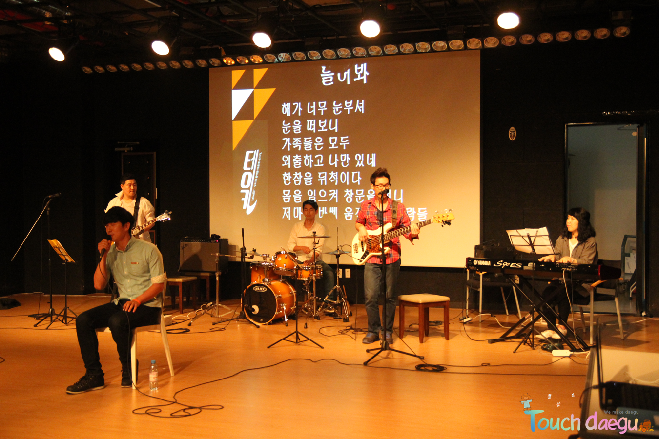 A performance team on stage playing song