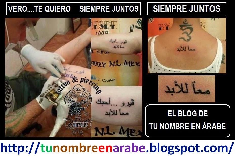 tatuajes de frases siempre juntos