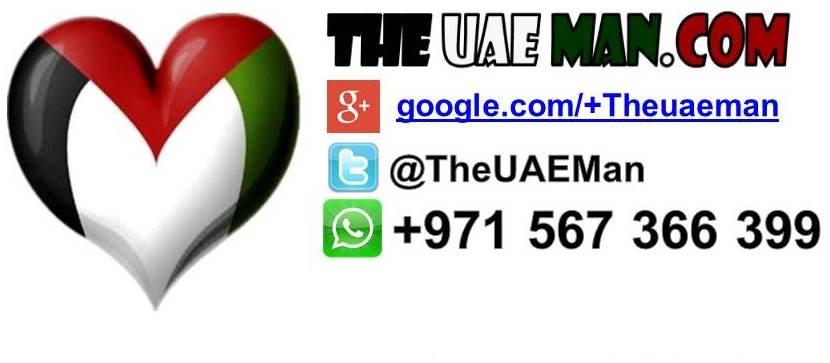 The UAE Man  مدونة رجل الإمارات