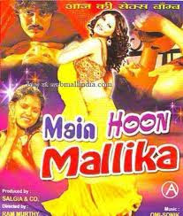 Main Hoon Mallika Hindi hot Movie