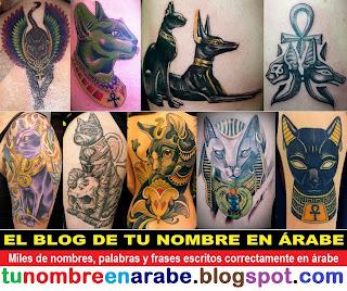 El gato Egipcio Bastet tattoos