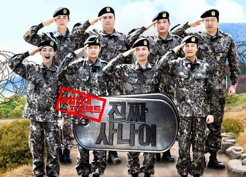 'Real Men' to broadcast a spin-off featuring female celebrity as soldiers