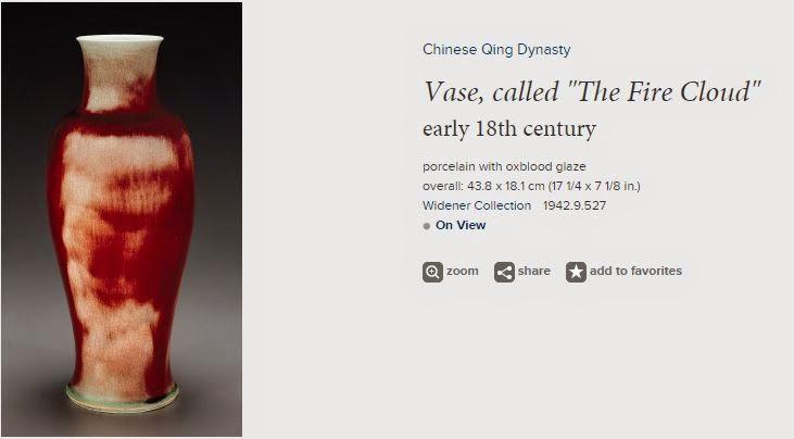 Rare Kangxi Vase