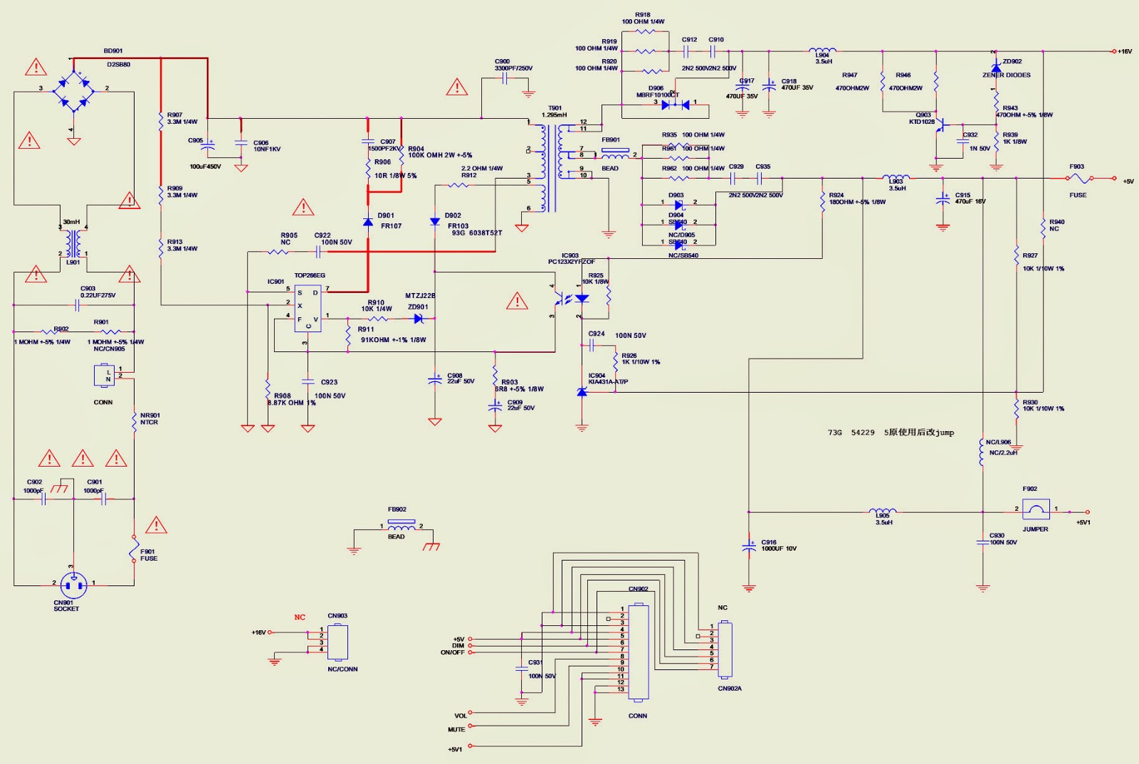 Power Inverter Schematic Circuit Diagram Philips 20 Lcd Parallel Wiring Hot Rails Monitor
