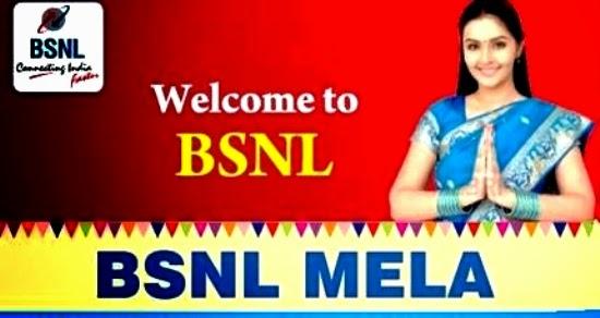 bsnl-kerala-mela-offers
