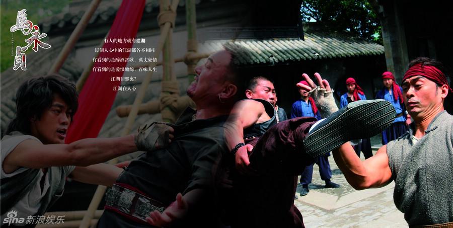 Hinh-anh-phim-Tan-Ma-Vinh-Trinh-Ma-Yong-Zhen-2012_14.jpg